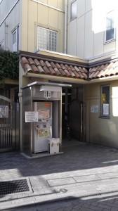 高円寺駅北駐輪場