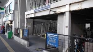 高円寺東高架下駐輪場