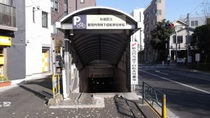 新高円寺駅地下駐輪場